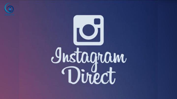 Instagram dice adiós a su aplicación de mensajería